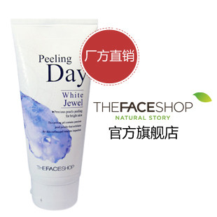 菲诗小铺 The Face Shop美白去